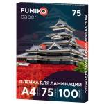 Пленка для ламинирования FUMIKO А4 216х303 мм 75 мкм 100шт