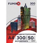 Фотобумага FUMIKO мелованная двухсторонняя 300г/А4/50л