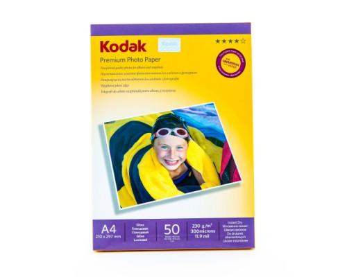 A4 230г/м2 50 л., глянцевая односторонняя Kodak