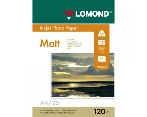 ФотоБумага Lomond 120/А4/25л матовая односторонняя