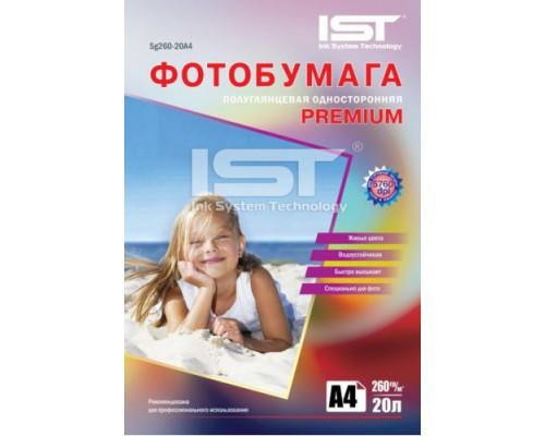 Фотобумага Premium полуглянец односторонняя 260гр/м, А4 (21х29.7), 20л, картон, IST