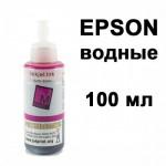 Чернила Polychromatic для Epson Magenta водные L800/L200/R270/P50/XP/R200/C79/C67 100мл