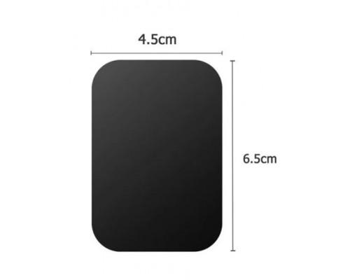 Металлическая пластинка для магнитов прямоугольная большая