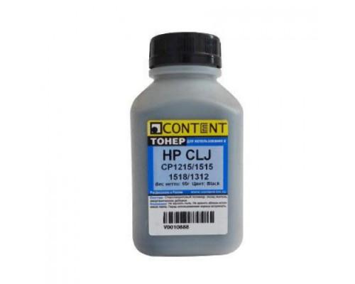 Тонер HP CLJ CP1215/CM1312/Pro 200 M251/mfp M276 (Content) Тип 1.1, BK, 55 г, банка