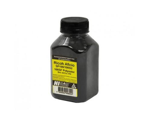 Тонер Ricoh Aficio SP100/100SU/100SF (Hi-Black) Polyester, 85 г, банка