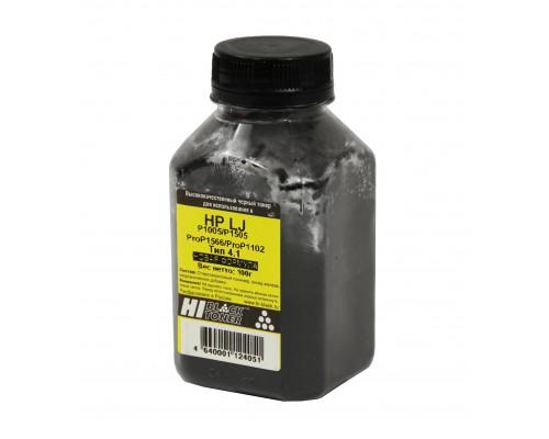 Тонер HP LJ P1005/P1505/ProP1566/ProP1102 (Hi-Black) новая формула, Тип 4.2, 100 г, банка